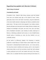 99 Names Of Allah Arabic Books Arabic Calligraphy