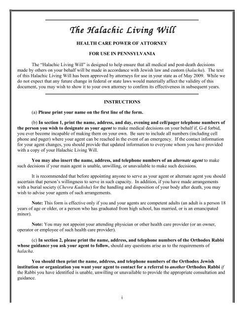 Pennsylvania Halachic Living Will Jewish Law