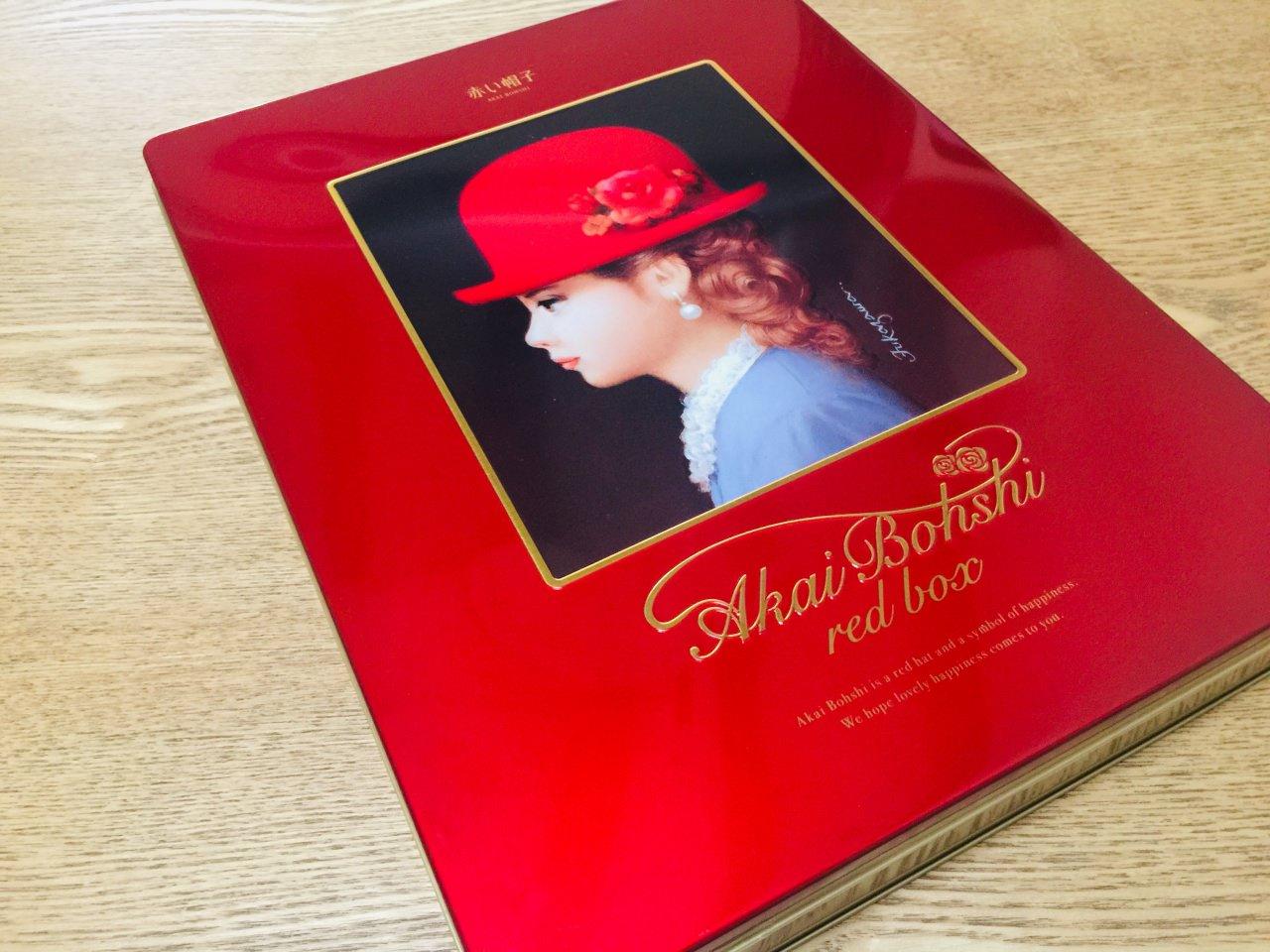 #155 [好物開箱] 紅帽子喜餅認真開箱