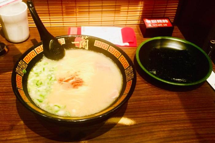 #235 [魚導日常] 吃一蘭拉麵免排隊