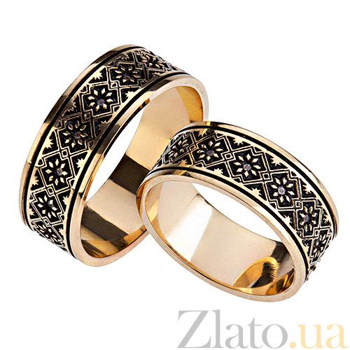 Золотое обручальное кольцо «свадебный оберег» в интернет-магазине Zlato.ua