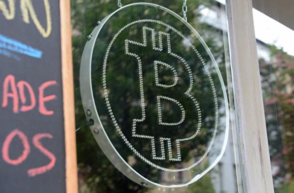 Registar dobiti bitcoin
