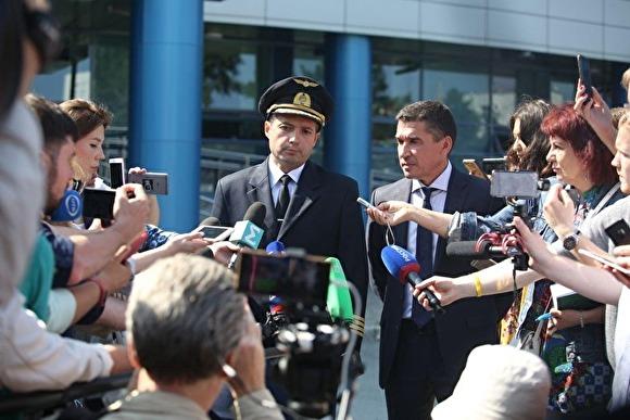 Baza опубликовала расшифровку переговоров пилотов самолета, севшего вполе