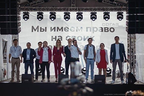 Промежуточные итоги выборов вМГД: «Единая Российская Федерация» проигрывает в19 из45 округов столицы