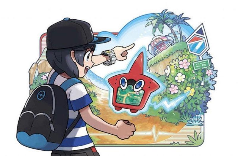 Pokédex Pokémon Sol Luna