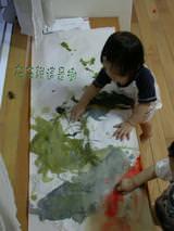 和爸爸畫水彩~愈來愈有想像力(1.8ys)