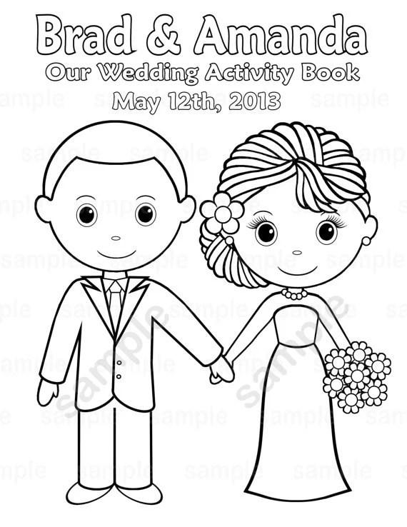 printable personalized wedding favor kids 8 5 x