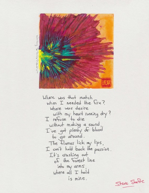 COMBUSTION / 8.5 x 11 inches / unframed / watercolor and poetry