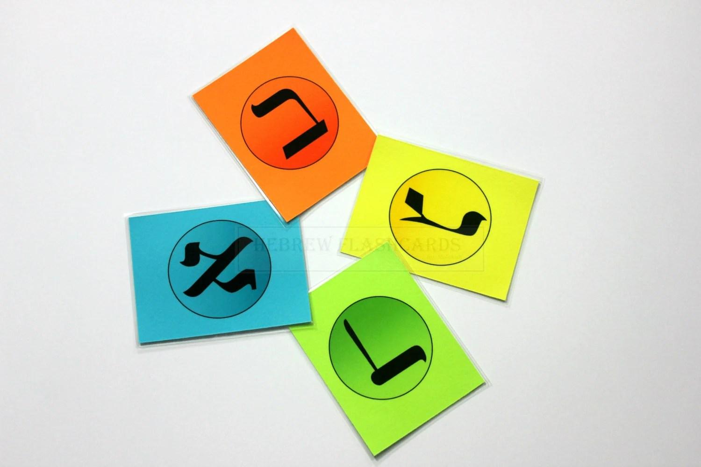 Cham1 Children Hebrew Alphabet Flashcards With Pictures