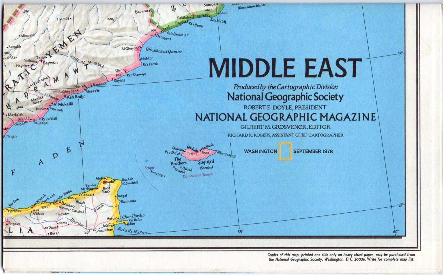 Large Fold Out National Geographic Map Of The Middle East