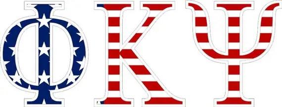 Alpha Kappa Alpha Alpha Psi Party And Phi