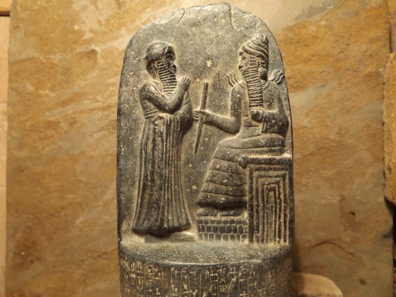 Babylon Law Code Of Hammurabi
