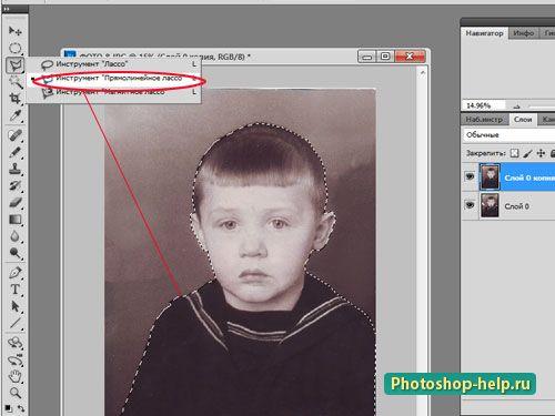 для сестры улучшение четкости черно белых фотографий незаметно пролетело пятнадцать