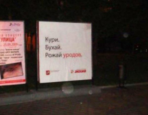 Мощная социальная реклама