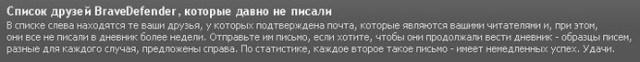 Ссылка (Лиру) и домен (Яндекс)