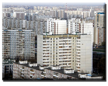 Нехорошие районы столицы РФ