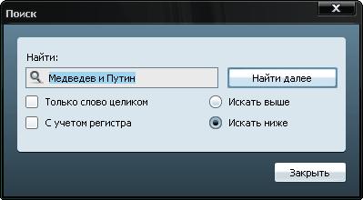 Доступно только для пользователей (как получить ссылку на скачивание файлов без регистрации)