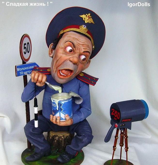 карикатура полицай