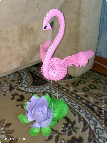 ORIGAMI 3D-Motiv Flamingo | 480x360