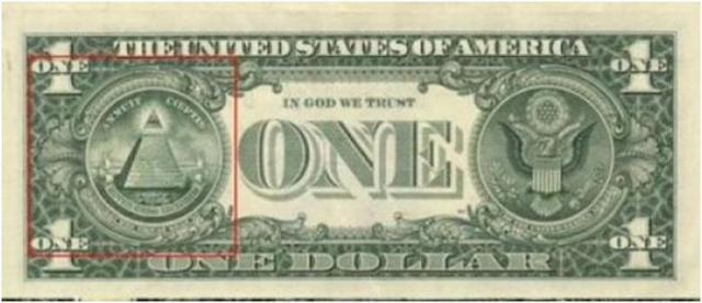 Секрет доллара США