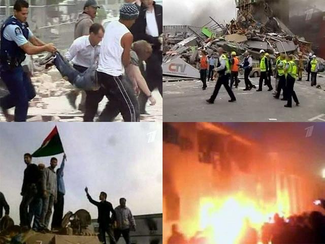 Видеоновости. Жертвы новозеландского землетрясения и ливийской авиации