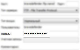 Программа для открытия паролей под звездочками. Asterisk Key