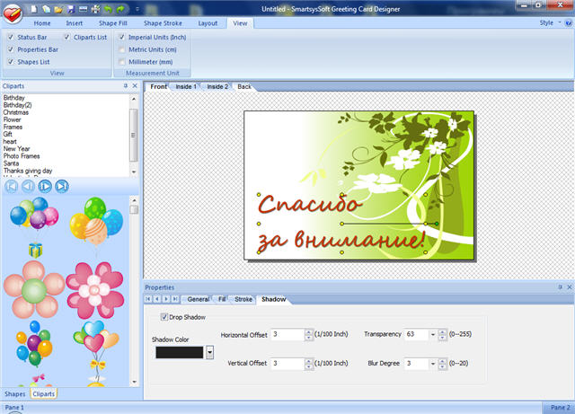 Создание поздравительных открыток в программе SmartsysSoft Greeting Card Designer