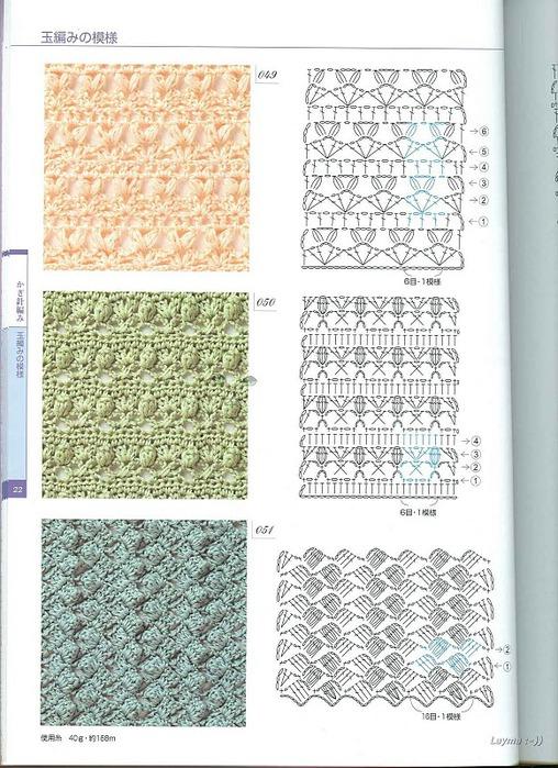 Knitting Pattrens Book 250 022 (508x700, 146Kb)