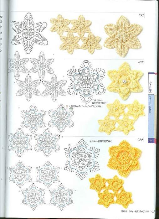 Knitting Pattrens Book 250 041 (508x700, 122KB)