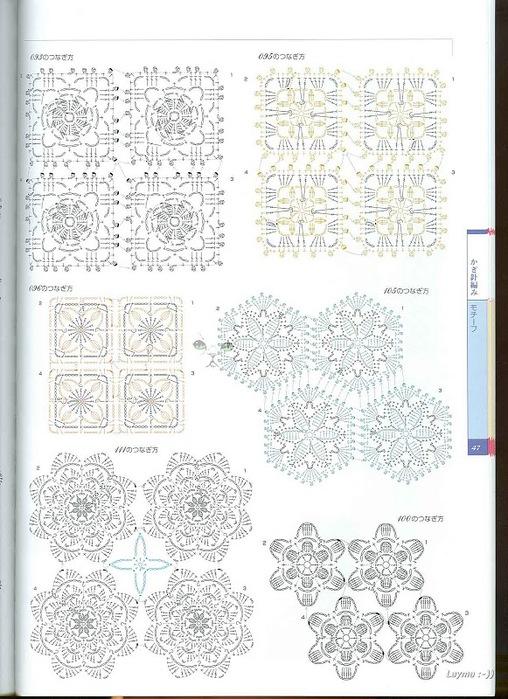 Knitting Pattrens Book 250 047 (508x700, 138Kb)