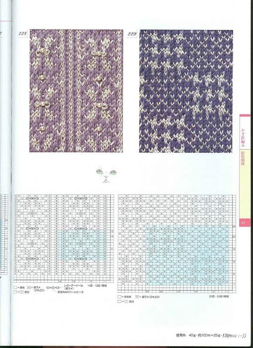 3945880_Knitting_Pattrens_Book_250_097 (508x700, 128Kb)
