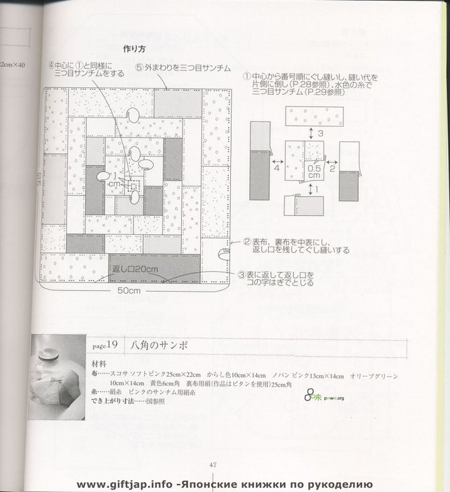 Scan-046 (641x700, 62Kb)