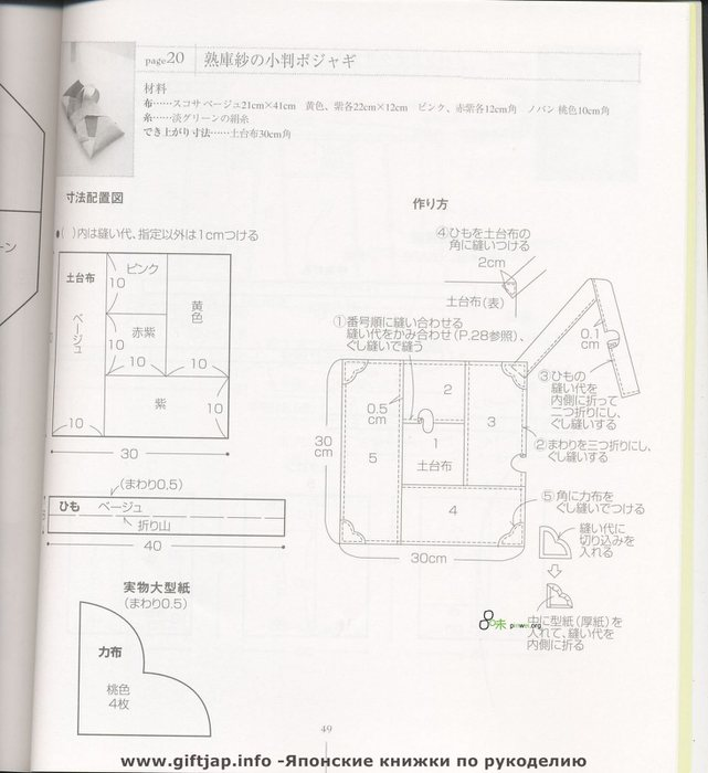 Scan-048 (641x700, 56Kb)
