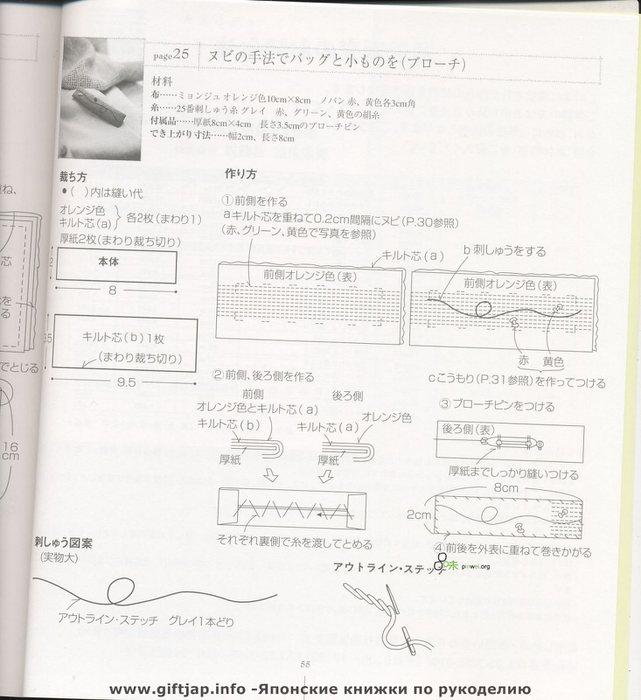 Scan-054 (641x700, 70Kb)
