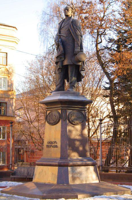 Tyutchev_memorial_Bryansk (461x700, 90Kb)