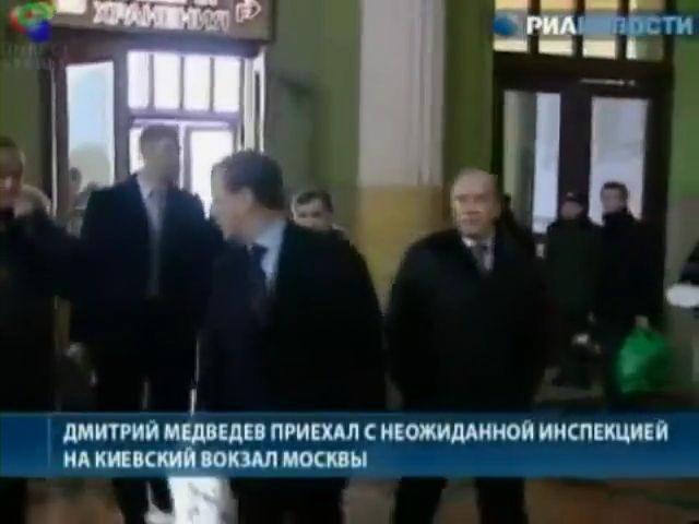 Почему Медведев не встретил патрульных?