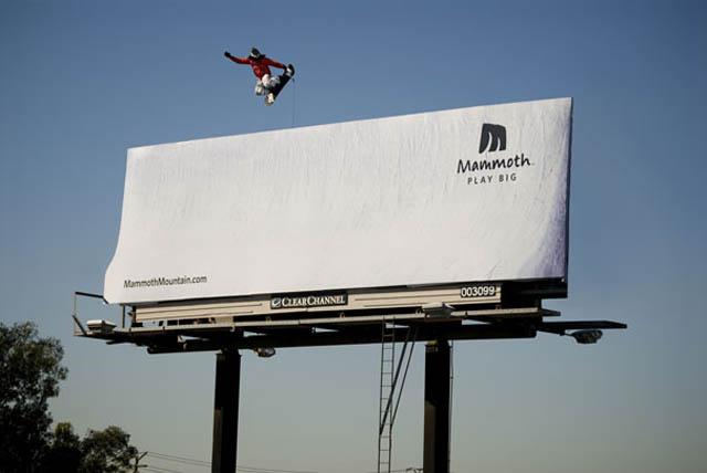 картинками меняющимися билборд с