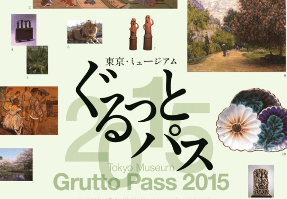 gurutopass_20150313-580x402 (580x402, 86Kb)
