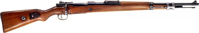 08 Karabiner-98K (700x115, 32Kb)