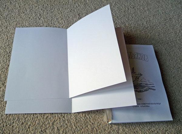 A könyvet a karcolásból kötjük, 10-es fotószámot