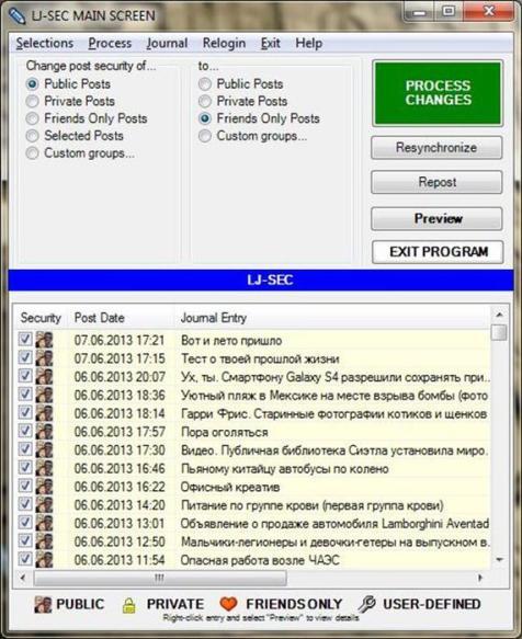 Как удалить или закрыть все записи Livejournal, не удаляя блог