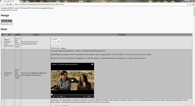 Сохранение дневника LiveInternet на компьютер с картинками