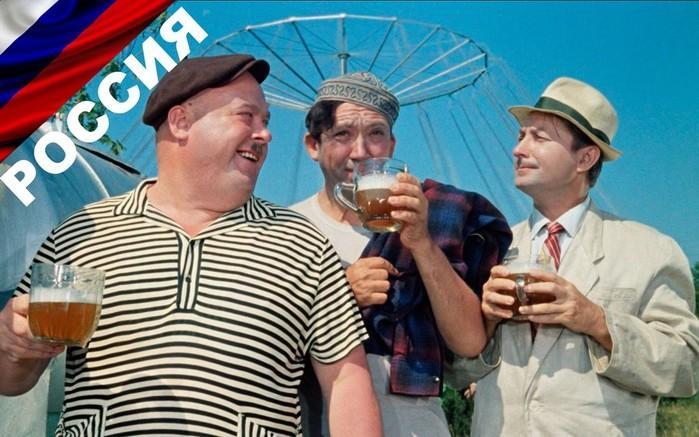 Как правильно пить пиво   традиции разных стран