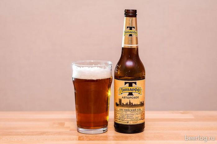 Сорта пива: чем отличаются и как их пить