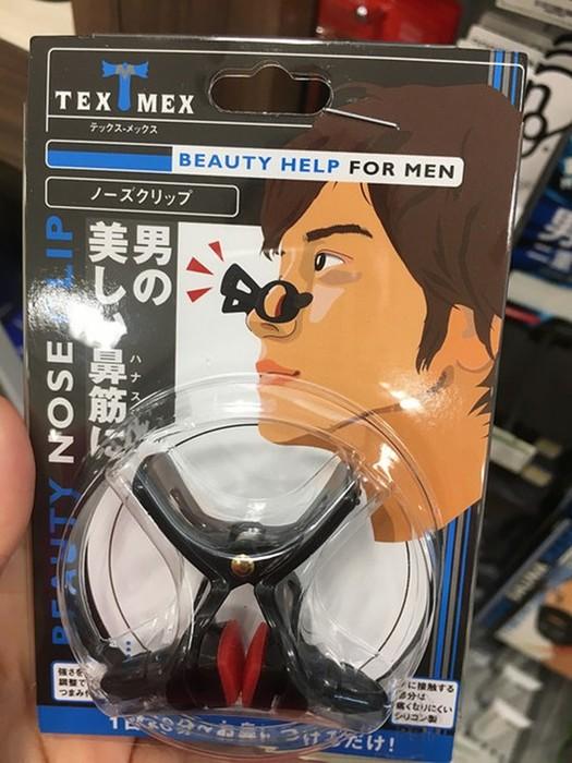 Как мужчины в Японии наводят красоту