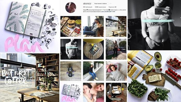 Секрет удачных фотографий в Instagram