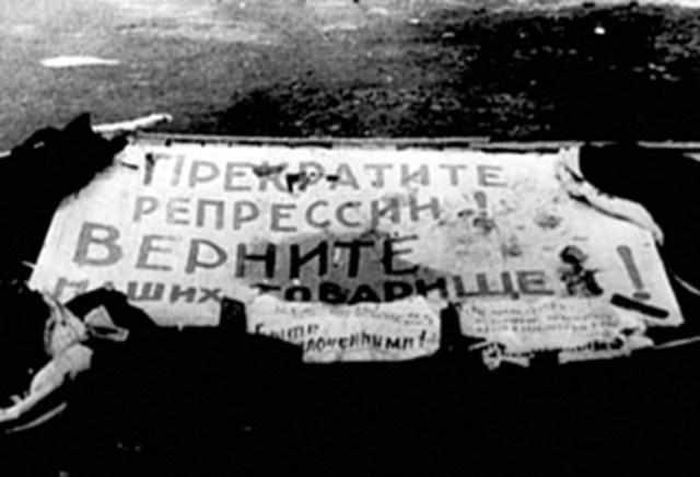 Кенгирская мясорубка: как бандеровцы подняли восстание в ГУЛАГе