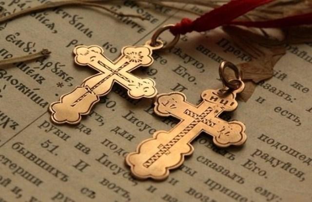 Что делать, если нашли чужой нательный крестик