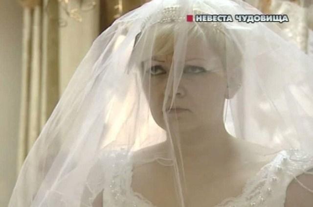 Женщины, которые вышли замуж за маньяков