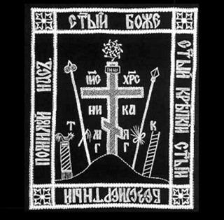 25 главных православных символов